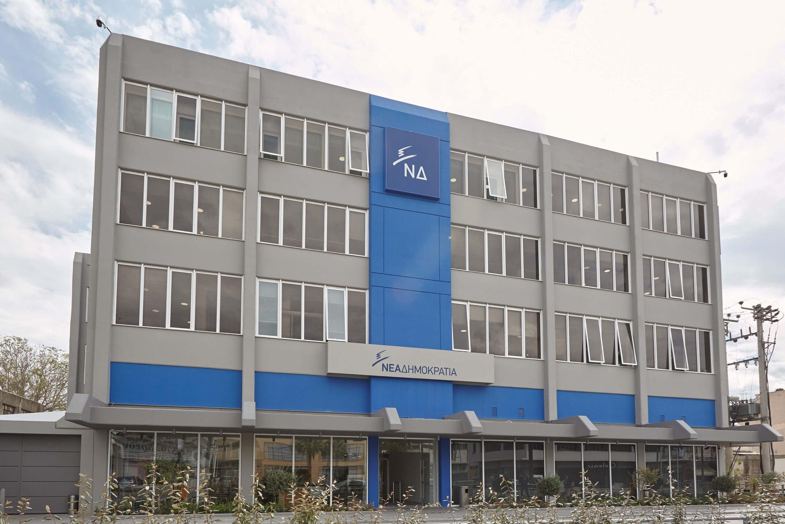 Peiraios 62 Offices
